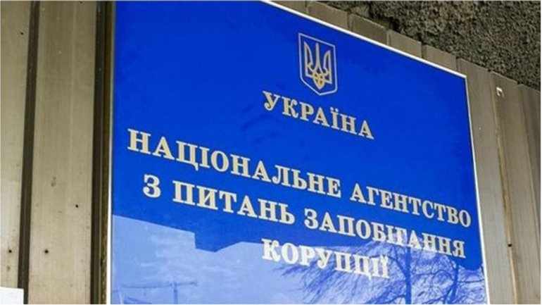 В НАПК проверили декларации Владимира Колесника - фото 1