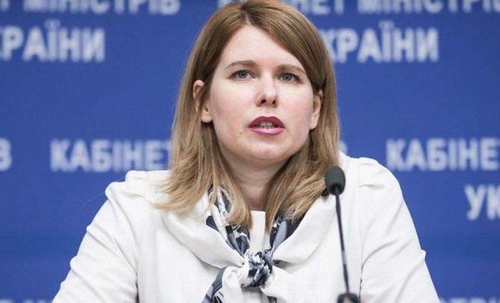 Анна Вронская будет получать 200 тысяч гривен как судья Верховного суда Украины - фото 1