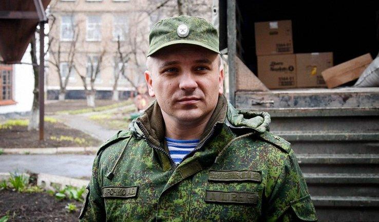 Наблюдатель ОБСЕ приветствовал террориста Андрея Марочко - фото 1