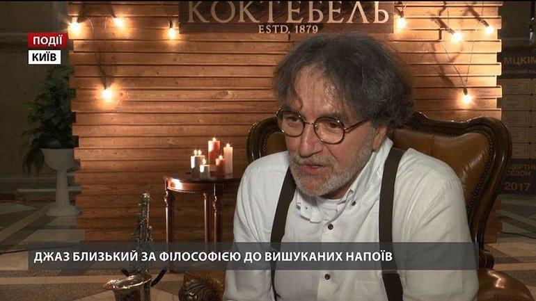 Ювілейний концерт продюсерського центру Jazz in Kiev - фото 1