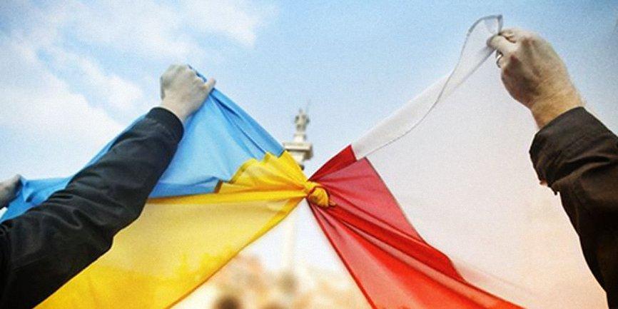 Украина ответила Польше  - фото 1
