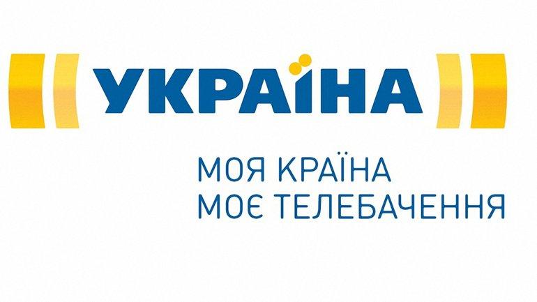 Слоган или цитата Ахметова? - фото 1