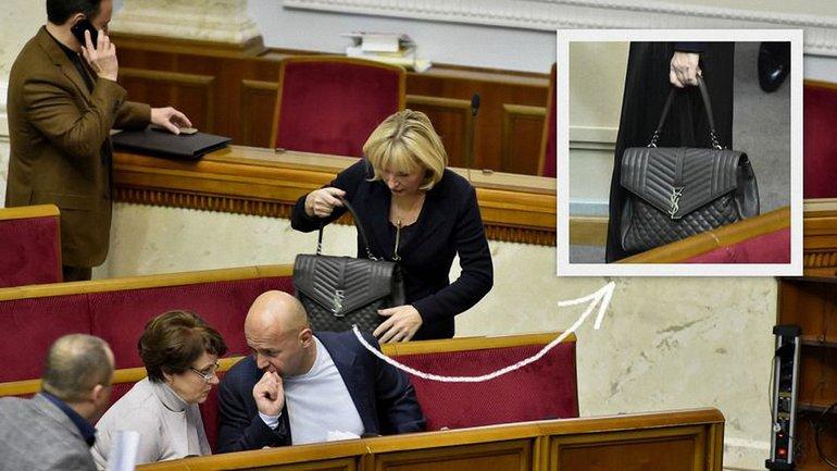 Ирина Луценко появилась в Раде с дорогой сумкой - фото 1