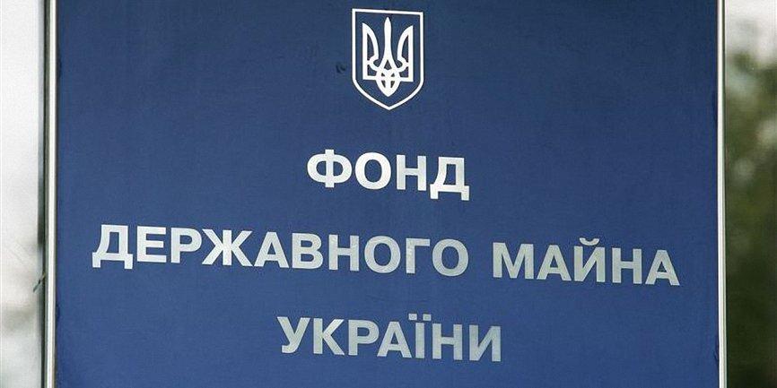 """ФГИ рассказал, как будет """"бороться"""" с россиянами - фото 1"""