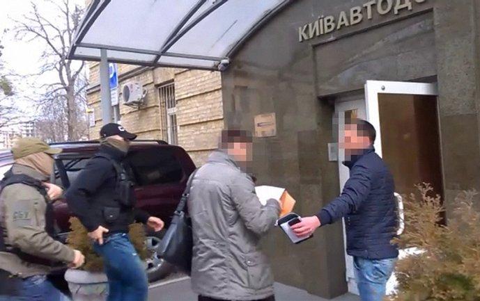 В Киевавтодоре и Киевзеленстрое прошли обыски - фото 1