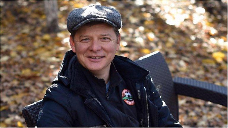 Олег Ляшко не змінює собі - фото 1