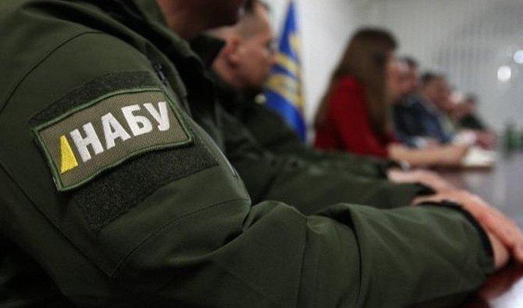 Детектив НАБУ работал помощником нардепа - фото 1