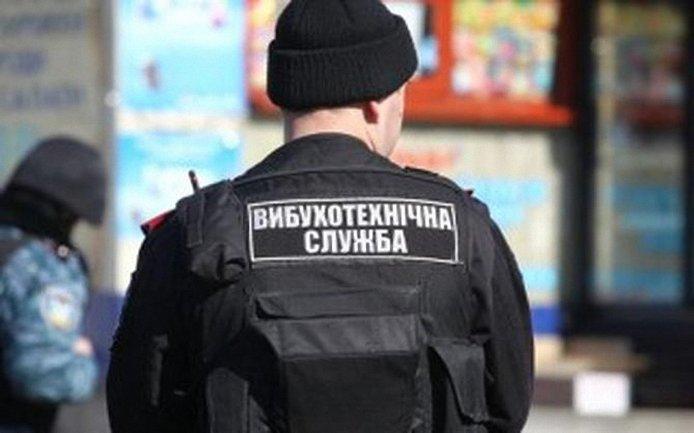 """В Киеве """"заминировали"""" 12 помещений - фото 1"""