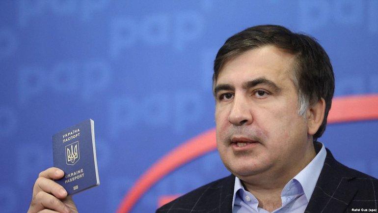 Саакашвили лишила гражданства Украины в 2017 году - фото 1