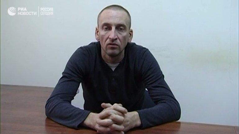 """Россия поймала """"шпиона"""" из Украины - фото 1"""