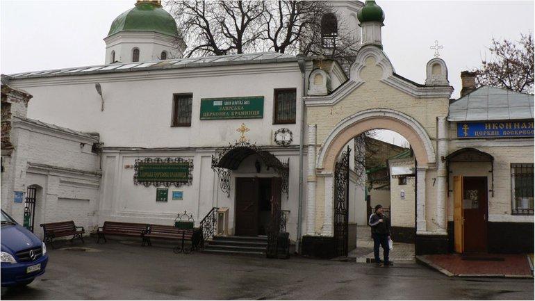 Вино в Киево-Печерской Лавре стоит 3,5 тысячи гривен - фото 1