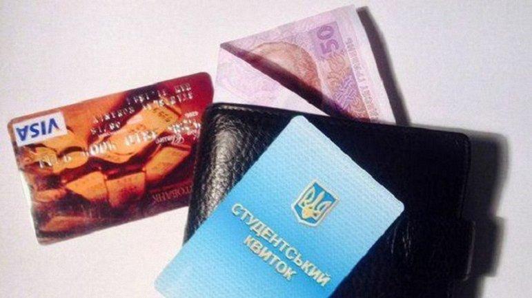 В Украине повысили стипендии - фото 1