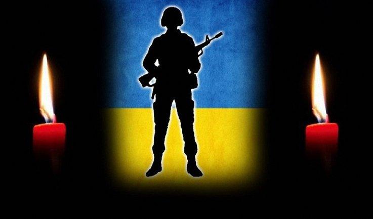 В зоне АТО погиб один военный ВСУ - фото 1
