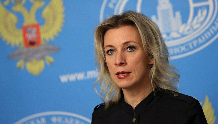 """Захарова выступила против """"Миротворца"""" - фото 1"""