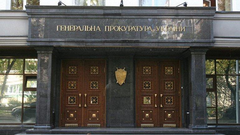 В ГПУ решили передать дело о коррупции в НАПК Службе безопасности - фото 1