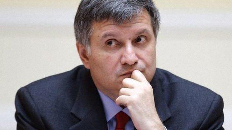 Верховна Рада не отправила Авакова в отставку - фото 1