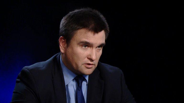 Климкин считает, что у Украины нет дипломатических отношений с РФ - фото 1