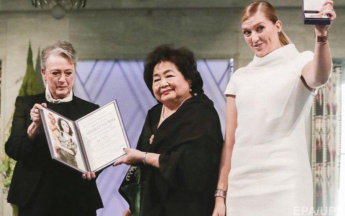 Вручение Нобелевской премии мира 2017 - фото 1