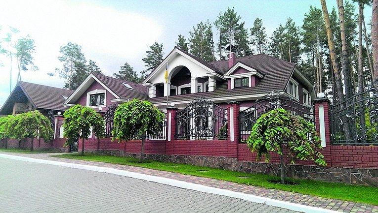Дом Луценко вызвал бурную реакцию украинцев - фото 1