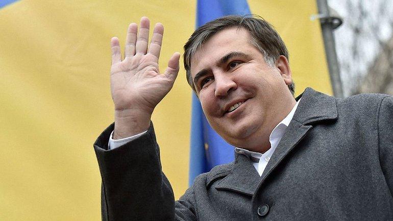 Саакашвили прокомментировал визу в Нидерланды - фото 1