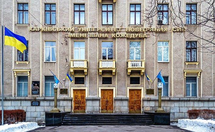 Замначальника харьковского университета вышел под залог в полмиллиона - фото 1