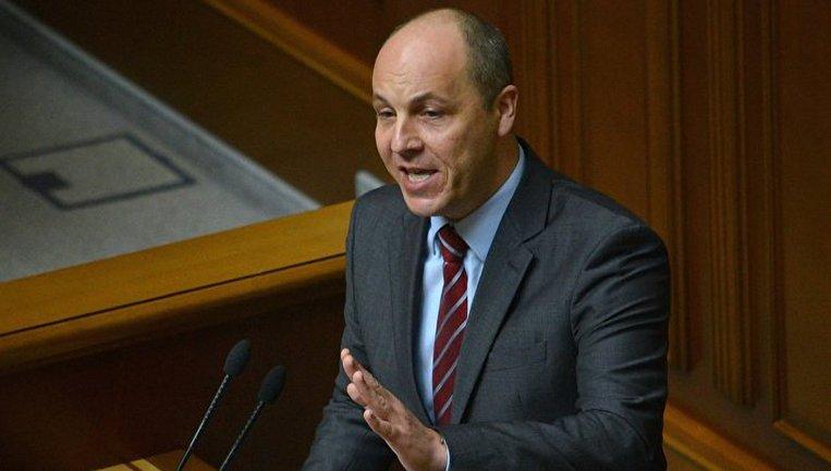 Андрей Парубий - председатель Верховной Рады Украины - фото 1