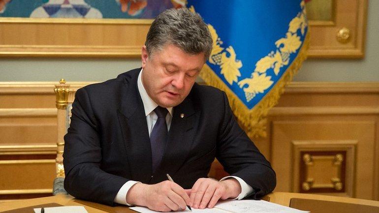 Порошенко согласовал с ВСП указ о ликвидации 25 местных судов - фото 1