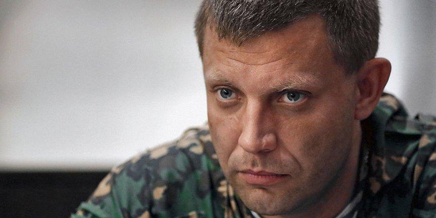 """Захарченко """"помиловал"""" заложников  - фото 1"""