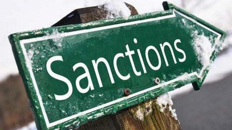США готовит масштабнейший пакет антироссийских санкций - фото 1