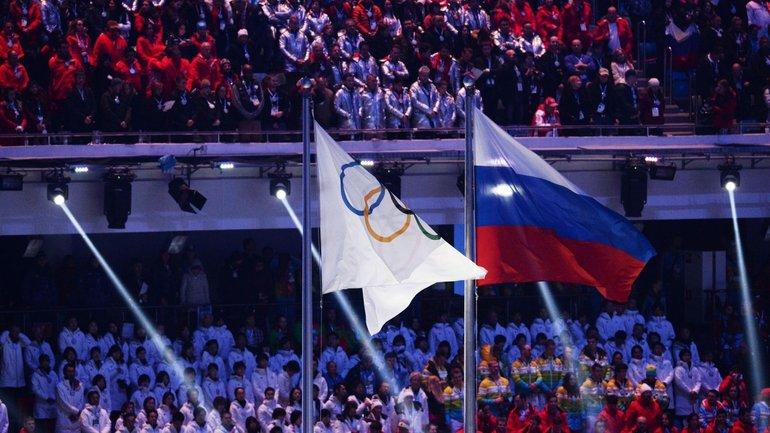 МОК запретил российским олимпийцам использовать национальную символику - фото 1