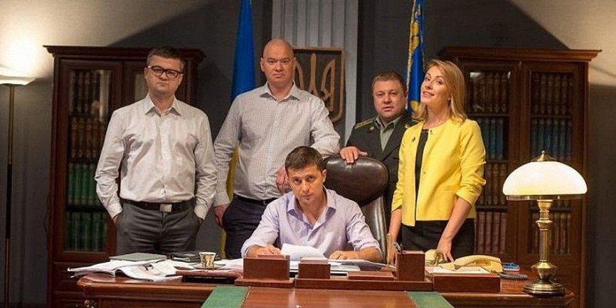"""В Украине появилась новая политическая партия """"Слуга народа"""" - фото 1"""