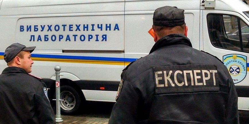 """Житель Винницкой облсти получил 5 лет за """"минирование""""  - фото 1"""