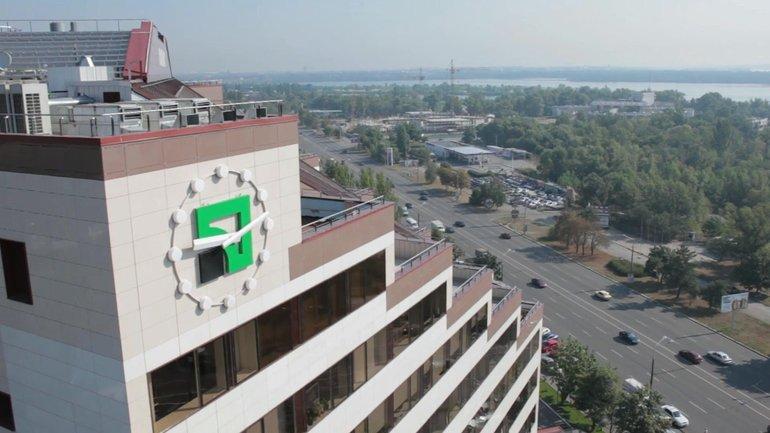 Главный офис ПриватБанка обыскала прокуратура - фото 1