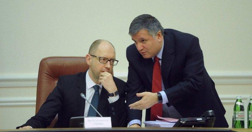 Арсений Яценюк и Арсен Аваков - фото 1