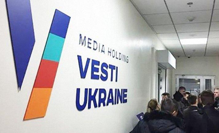 """Редакцию """"Вестей"""" арестовали - фото 1"""