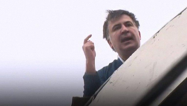 Саакашвили находится в розыске - фото 1