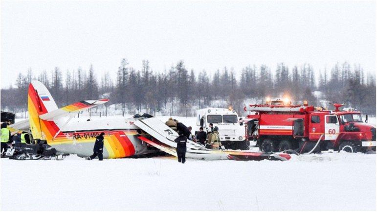 Ан-32 упал в Россию  - фото 1