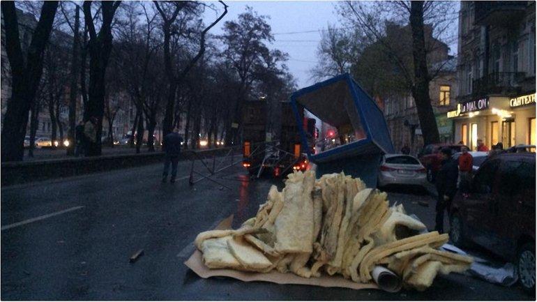 Авария на Подоле 5 декабря - фото 1