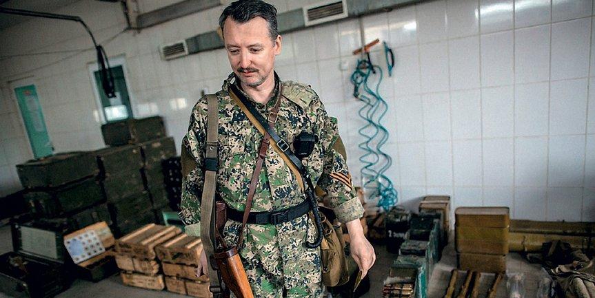 Гиркин рассказал о бегстве боевиков на Донбассе - фото 1