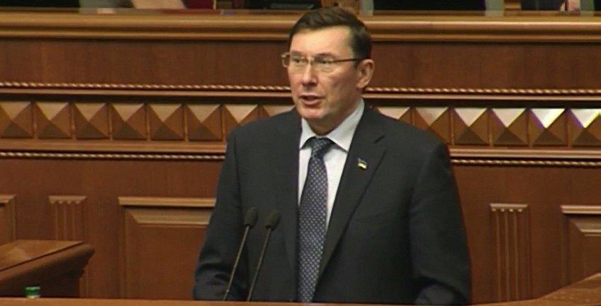 Луценко показал компромат на Саакашвили - фото 1