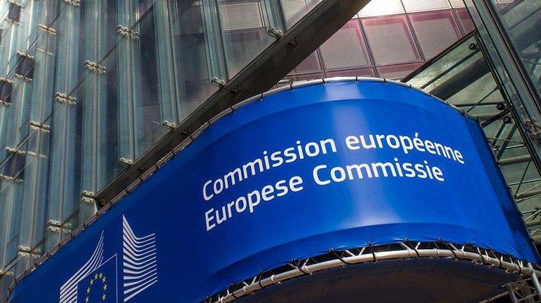 Еврокомиссия будет судиться с Венгрией из-за закона об образовании - фото 1