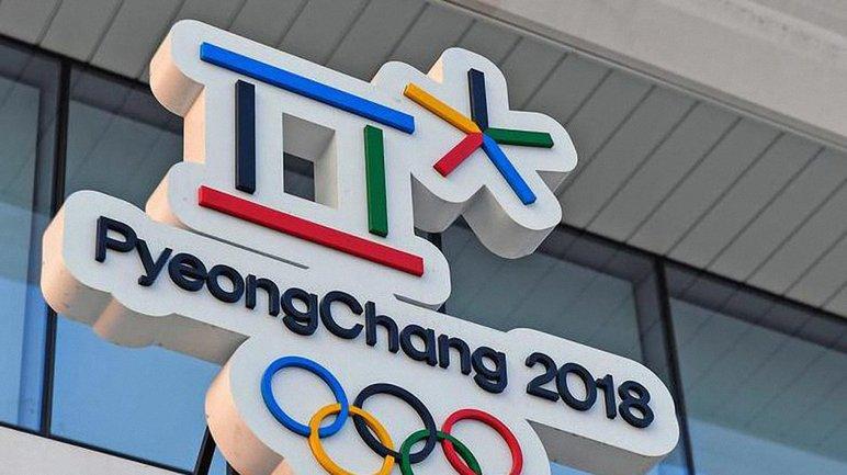 Россию отсранили от Олимпиады-2018 - фото 1