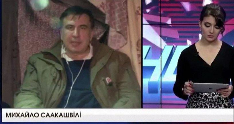 Саакашвили не собирается в СБУ - фото 1