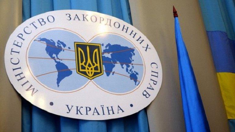 МИД Украины настаивает на соблюдении международных норм - фото 1