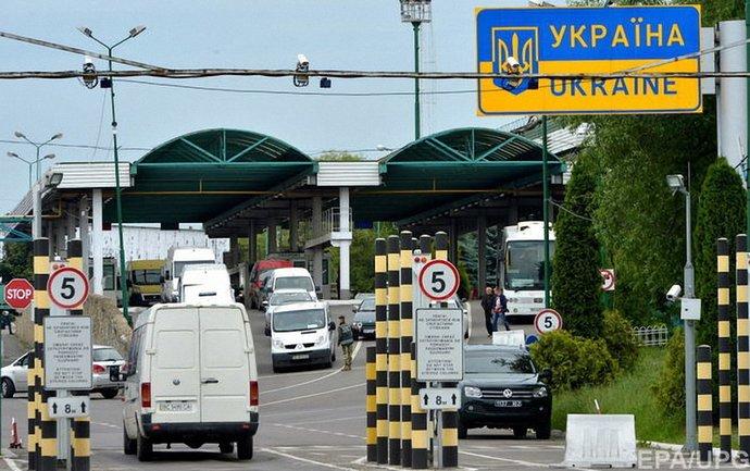 Украина вводит новые правила пересечения границы для россиян с 27 декабря - фото 1