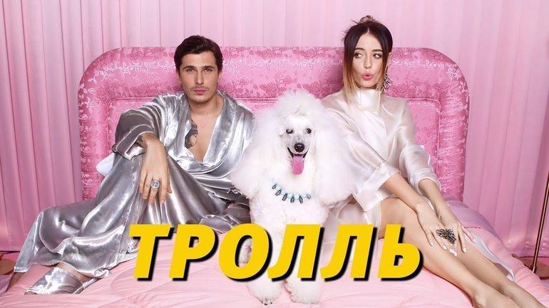 """""""Время и Стекло"""" с клипом """"Тролль"""" - фото 1"""