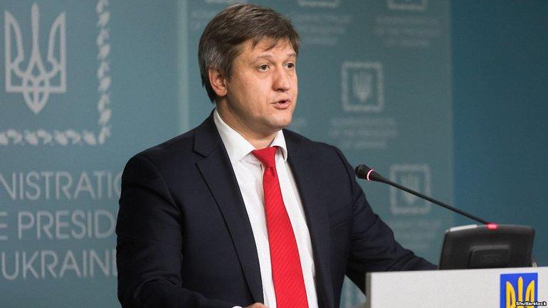 Данилюк требует отставки Луценко - фото 1