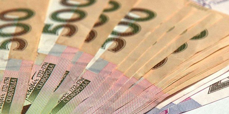 До 2023 года зарплату собираются установить на минимуме 6400 гривен - фото 1
