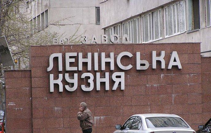 В СБУ считают, что детективы НАБУ незаконно получили доступ к засекреченным данным - фото 1