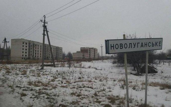 """Новолуганское обстреляли """"Градами"""" - фото 1"""